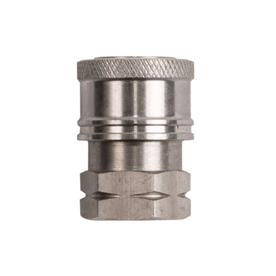 "Picture of Stainless Steel, Coupler 1/4"" FNPT Quick Connect"